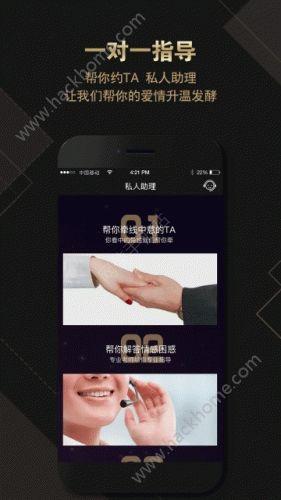 绅士名媛app官网手机版下载图5:
