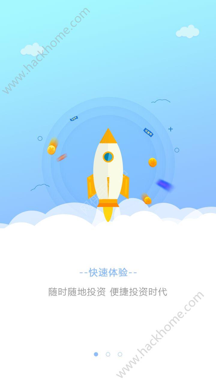 融泽财富官网app下载手机版图3: