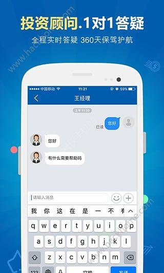 网投宝典官网app下载安装手机版图1: