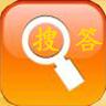 搜答app官网手机版下载 v1.0