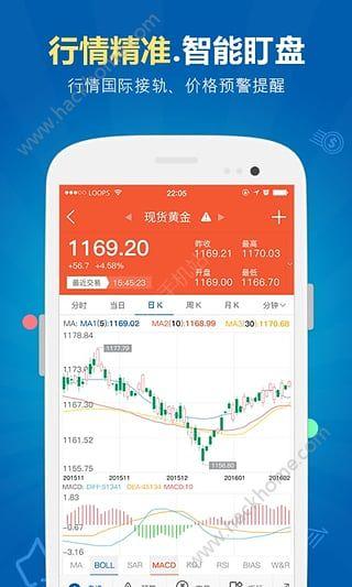网投宝典官网app下载安装手机版图3:
