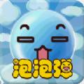 泡泡弹游戏下载安卓版 v1.1