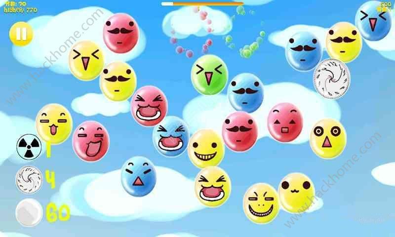 泡泡弹游戏下载安卓版图2: