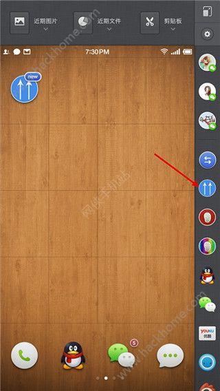 锤子一步one step一步后台app官方下载图1:
