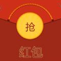 秒抢群红包极速版红包挂app下载安装 v6.75