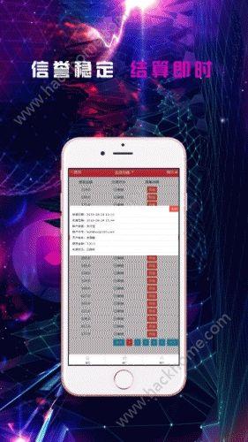 易微赚app官网手机版下载图3: