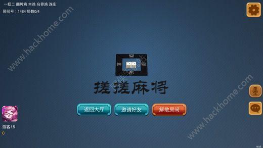 搓搓捉鸡麻将官方网站免费版下载图1: