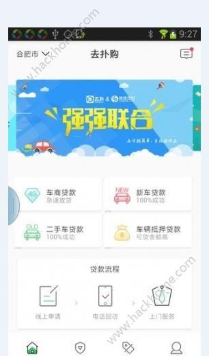 去扑购app官网手机版下载图1: