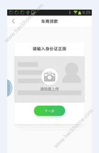 去扑购app官网手机版下载图2: