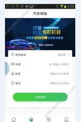 去扑购app官网手机版下载图3:
