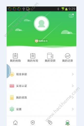 去扑购app官网手机版下载图5: