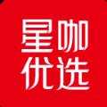 星咖优选微商城app官网版下载 v1.0