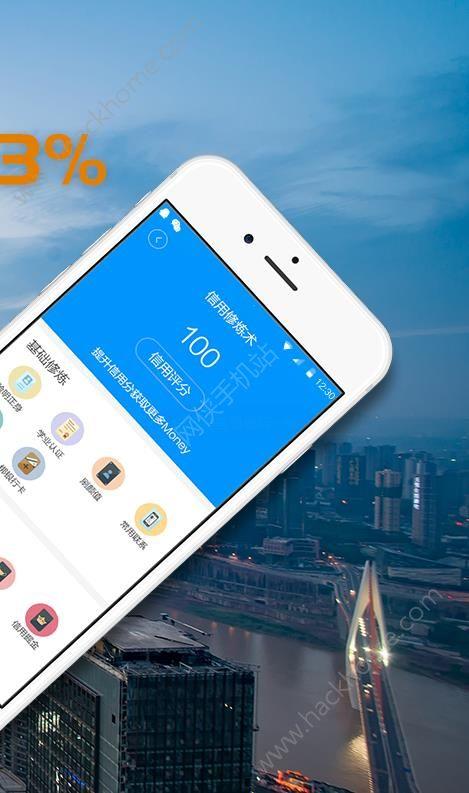 借款贷款钱包官网app下载地址图1: