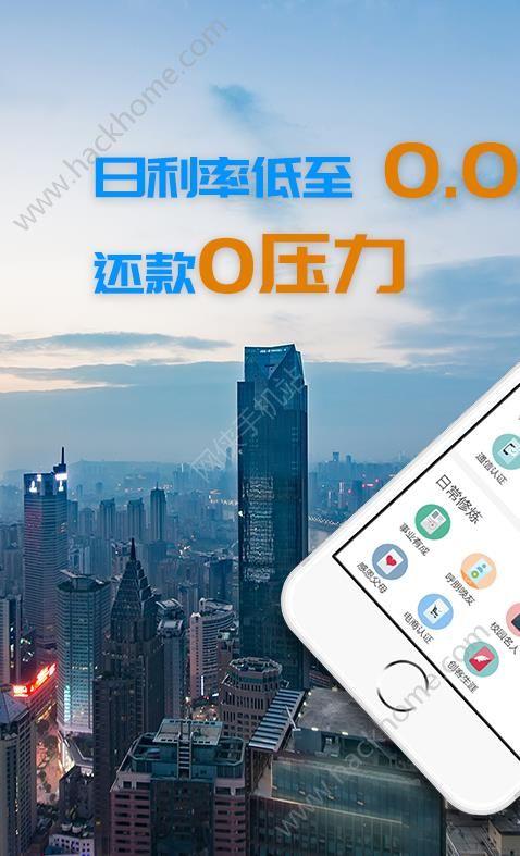 借款贷款钱包官网app下载地址图3: