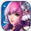 修仙梦幻剑侠手机游戏官方版 v1.0