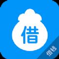 借款贷款钱包官网app下载地址 v3.2.0