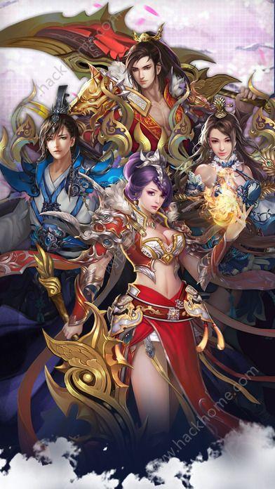 修仙梦幻剑侠官方网站游戏正版图1: