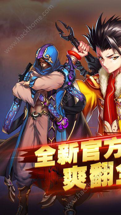 卡牌三国3D格斗手游官方正版图1: