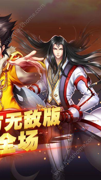 卡牌三国3D格斗手游官方正版图2: