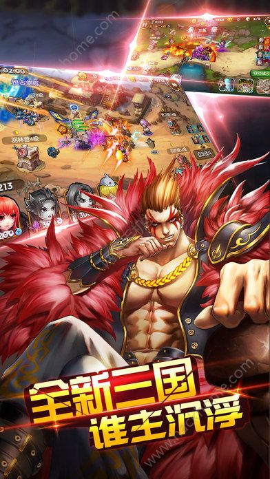 卡牌三国3D格斗手游官方正版图3: