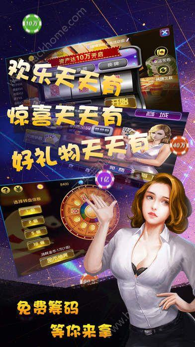 欢乐斗地主手机正版游戏图5: