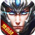 九天剑神官网手机游戏 v1.10.1