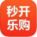 秒开乐购商城官网app下载手机版 v1.3.9