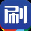 乐刷商务版app下载官网版 v3.2.0