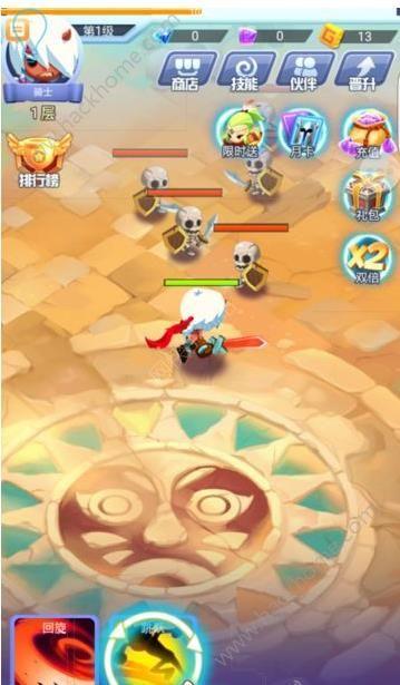 恶魔骑兵团H5游戏在线玩图1: