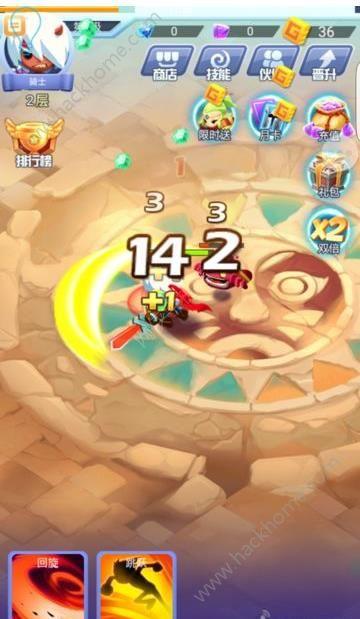 恶魔骑兵团H5游戏在线玩图3: