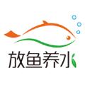 放鱼养水官方手机版app下载安装 v1.6