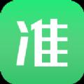 看准网招聘app官网版下载 v1.71