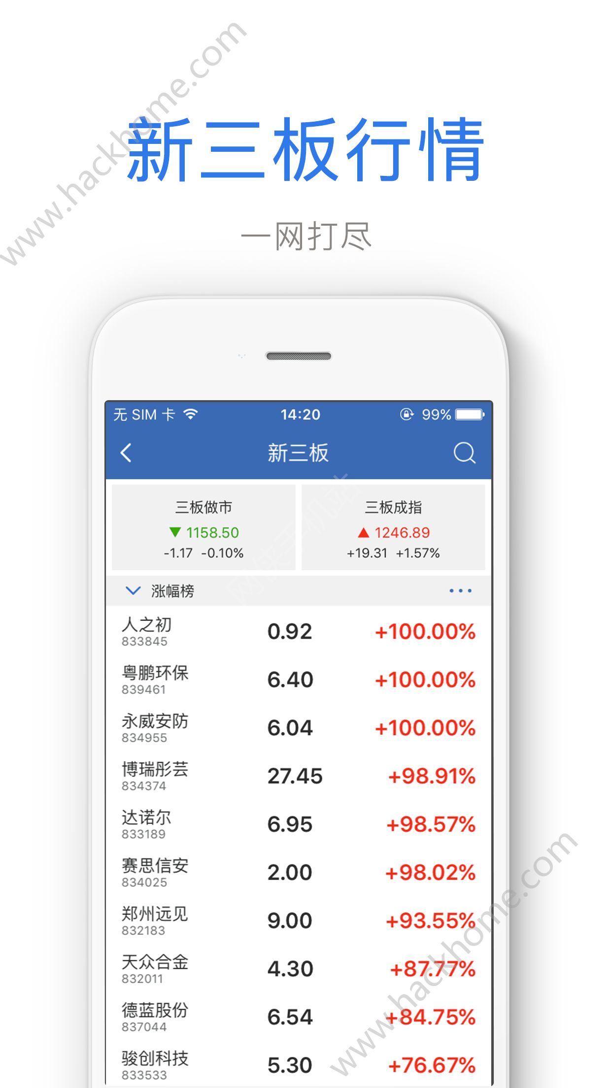 兴业证券优理宝手机版官方下载图1: