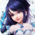 梦幻仙境3D百度版游戏下载 v1.0
