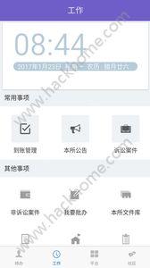 律师12348官网最新手机版app下载安装图1: