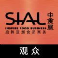 中食展观众版2017官网app下载 v5.0.6