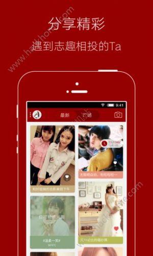 济源愚公论坛app下载官网版图1:
