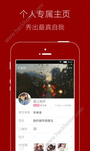 济源愚公论坛app下载官网版图2: