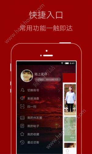 济源愚公论坛app下载官网版图4:
