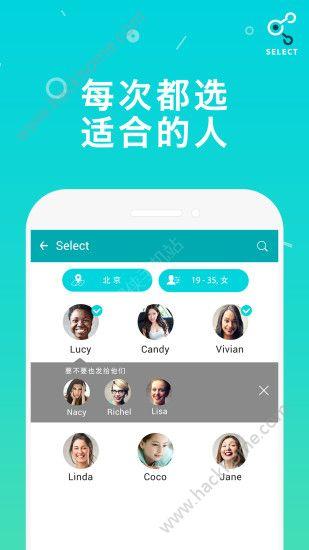 Select官方最新手机版app免费下载图1: