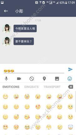 奇葩聊天室app手机版下载图3: