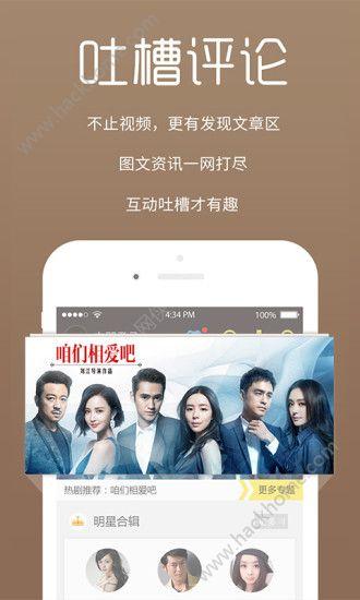 怡娟影城在线观看app下载手机版图2: