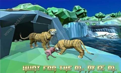 老虎模拟器幻想森林游戏中文汉化版(Tiger Simulator Fantasy Jungle)图4: