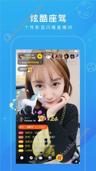 猫妹直播app下载破解版图3: