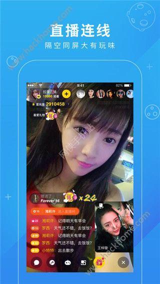 猫妹直播app下载破解版图1: