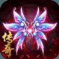 神鬼传奇手游360版本 v1.0.0.14