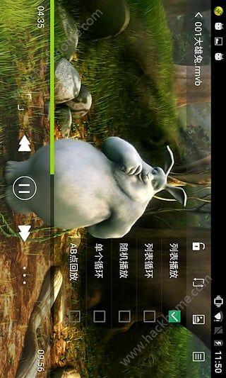 千惠影城官网app下载手机版图1: