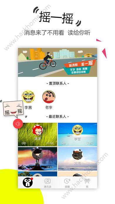 一度视界app官网手机版下载图1:
