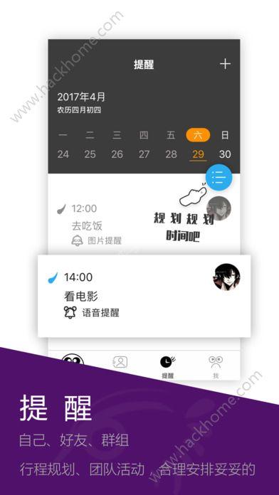 一度视界app官网手机版下载图2: