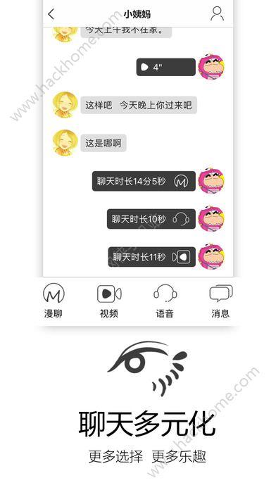 一度视界app官网手机版下载图3: